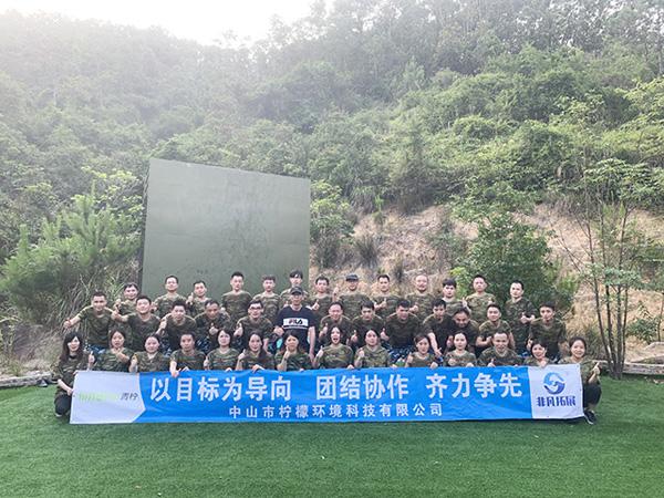 中山市柠檬环境五桂山拓展训练营